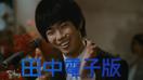 nikkei_hiroen_thumb
