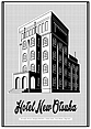 hotel_omote_thumb