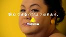 mouse_choice